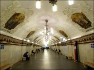 Moscou - Métro - Station Klyevskaya
