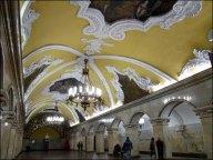 Moscou - Métro - Station Komsomolskaya