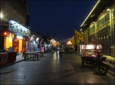 Pingyao - Au hasard des rues, The North Street