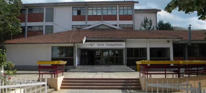 """Shkolla e mesme """"Jane Sandanski"""" - Shtip / foto: ueb-faqja e shkollës"""
