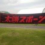 ランニングフォーム講座&ハーフマラソン練習会に参加しました。
