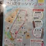 富山マラソン後、環水公園近くのお風呂はどこ?