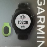 GPSランニングウオッチ ガーミンForeAthlete935をウルトラマラソンのため購入しレビュー