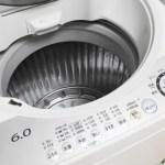 ガーミン ランニングダイナミミクスポッドを取り忘れ、洗濯しても大丈夫?