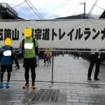 五箇山・道宗道トレイルラン、ショートを小5息子と一緒に走ってみた。