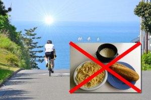 糖質制限とサイクリングイメージ