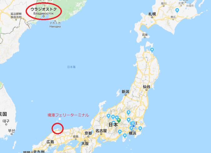 境港→ウラジオストク
