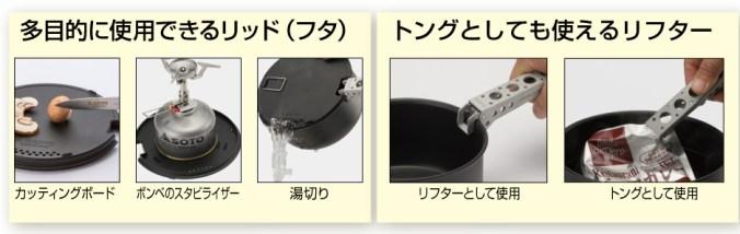 使用例(SOD-501)
