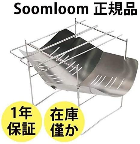 ピコグリル擬き(Soomloon製)