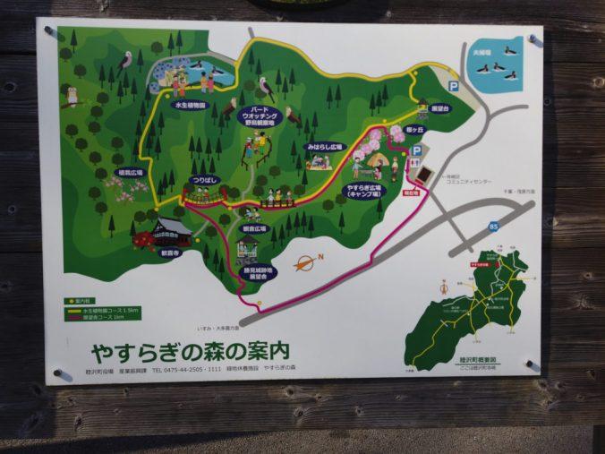 睦沢町キャンプ場の案内看板