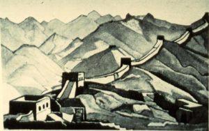 Картина Н.К.Рериха. Великая Стена Китая. 1935-1936
