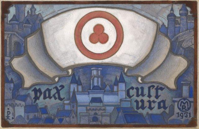Картина Н.К.Рериха. Знамя Мира. (вариант для открытки) 1931