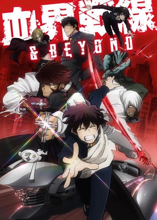 kekkai-sensen-beyond-poster-anime- top 10 novos animes