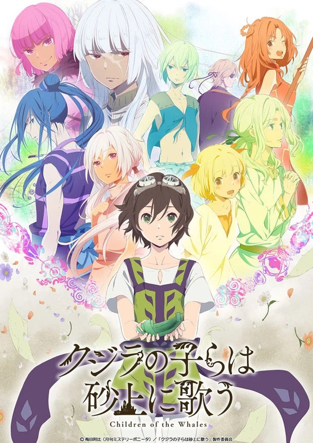 kujira-no-kora-poster-anime-top 10 novos animes