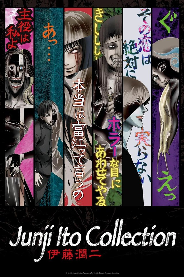 junji-ito-collection-poster