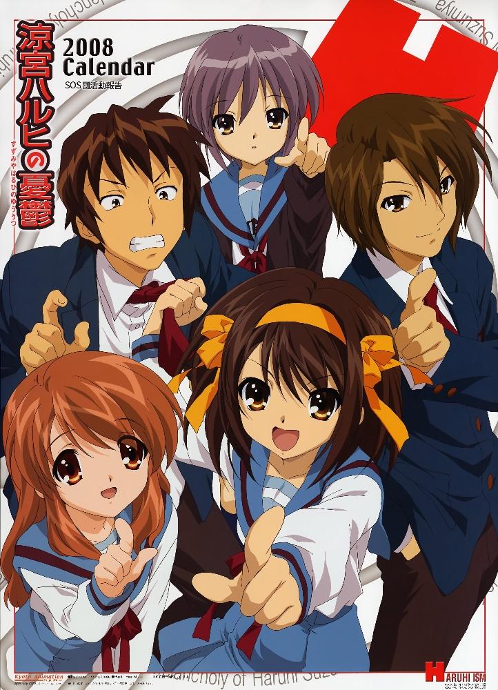 Suzumiya-Haruhi-no-Yuuutsu-top 5 animes da kyoto animation