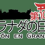 Japón en Granada