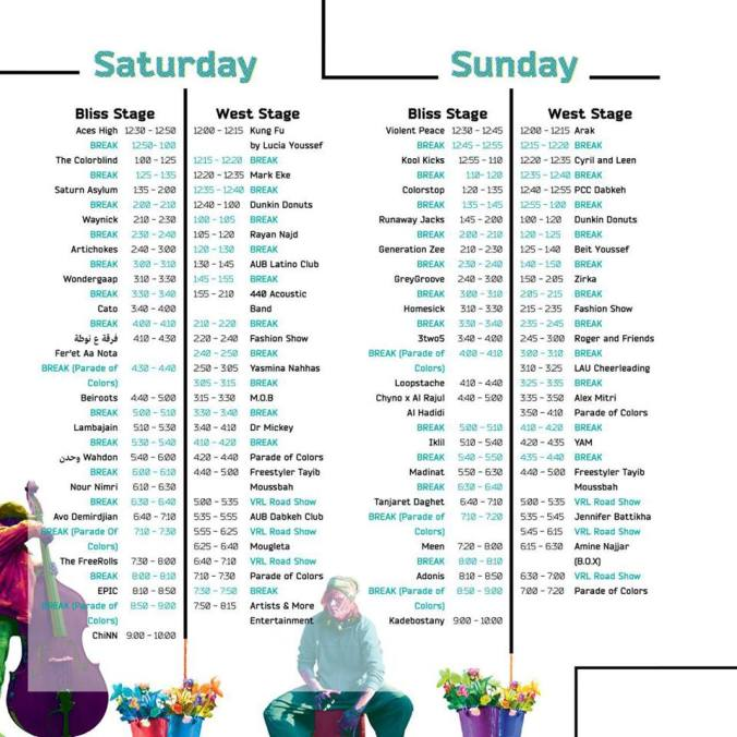 AUB OUTDOORS 2016 COLORSTOP LINEUP