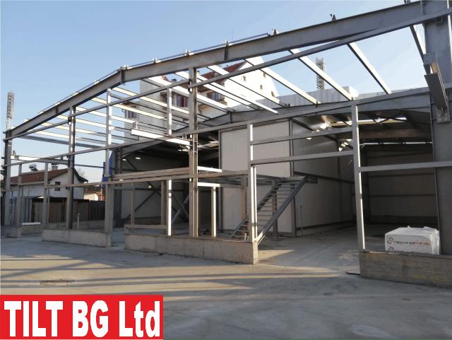 Изграждане на складова база с административна част на фирма Солти за противопожарна техника, 450 м2, гр.София