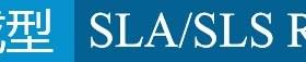 Overskrift SLA