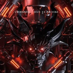 Crossfait - Ex-Machina-