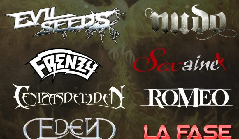 Area 51 Metal, roster