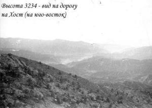 Hill 3234 Soviet-Afgan war 1988