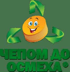 logo čepovi