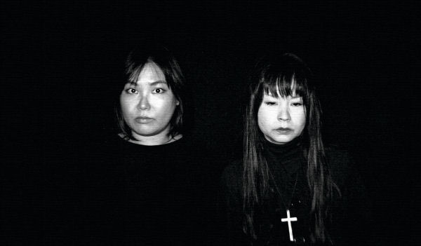 Japanese doom band Blacklab