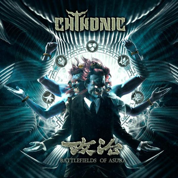 Chthonic Battlefields of Asura Album Cover