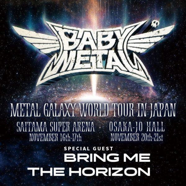 BabyMetal Tour Poster, Black, Sliver Text, Tour Dates, Band Names
