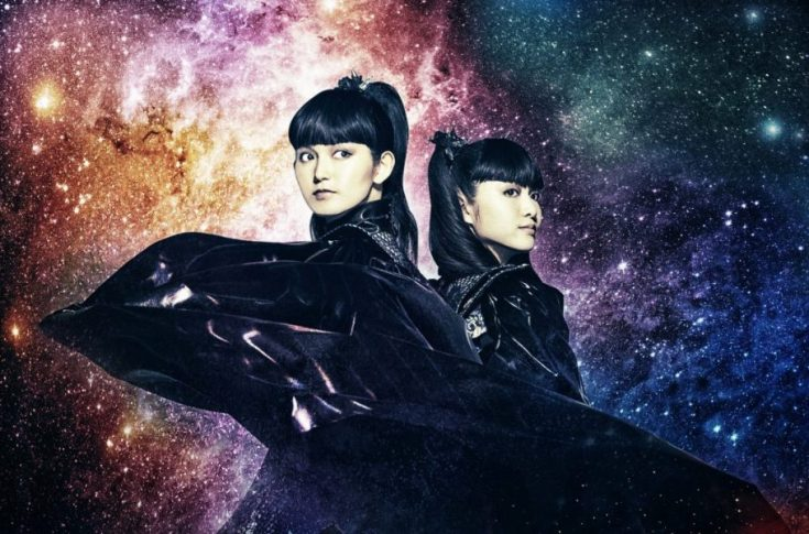 BabyMetal Band Photo, Starfield, Rainbow Colours, Night Sky