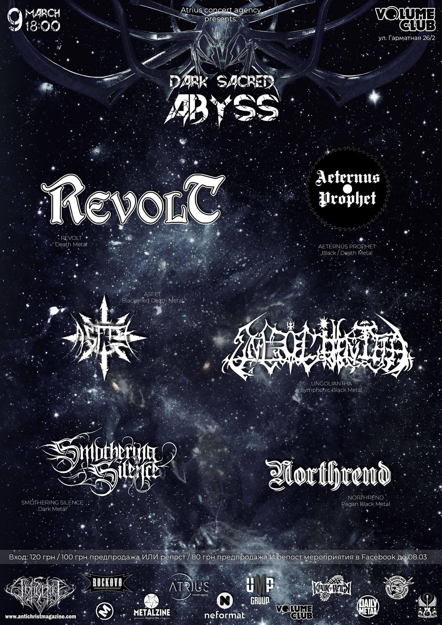 dark sacred abyss