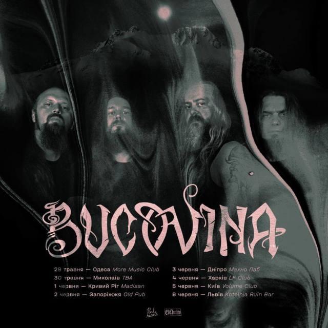 Bucovina - Ukrainian tour