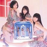 perfume-ord2