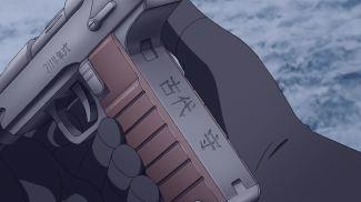 Yamato2199_04-00042