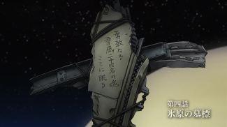 Yamato2199_04-00049