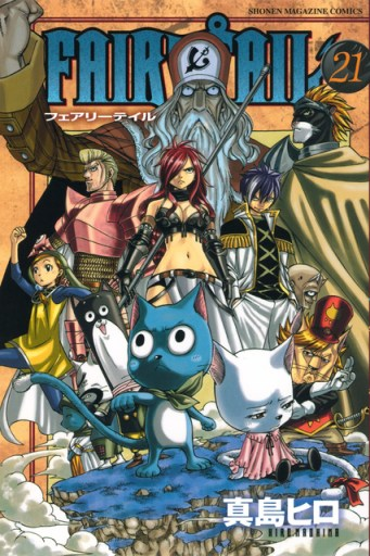 volume21cover