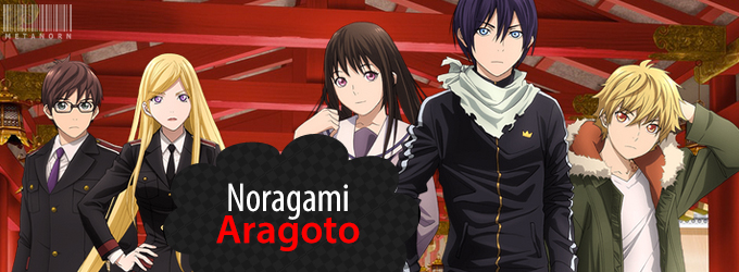 Fall15-TV-noragami2