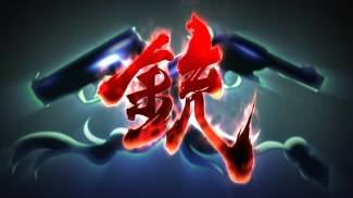 Katanagatari 01 Jyuu