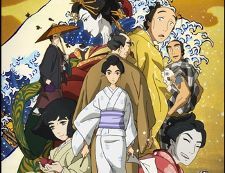 Spring15-Movie-Hokusai2