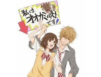 Spring15-OVAOokami
