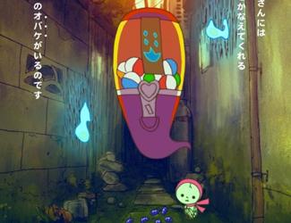 Spring15-OnaDokuro2