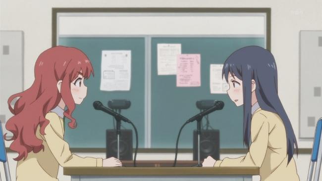Maki and Eno