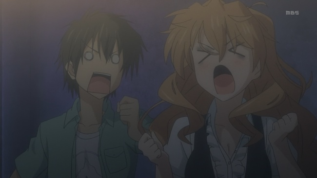 Kouko gets wild