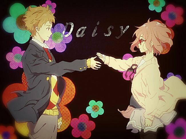 knk-daisy