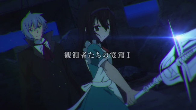 StriketheBlood1500013