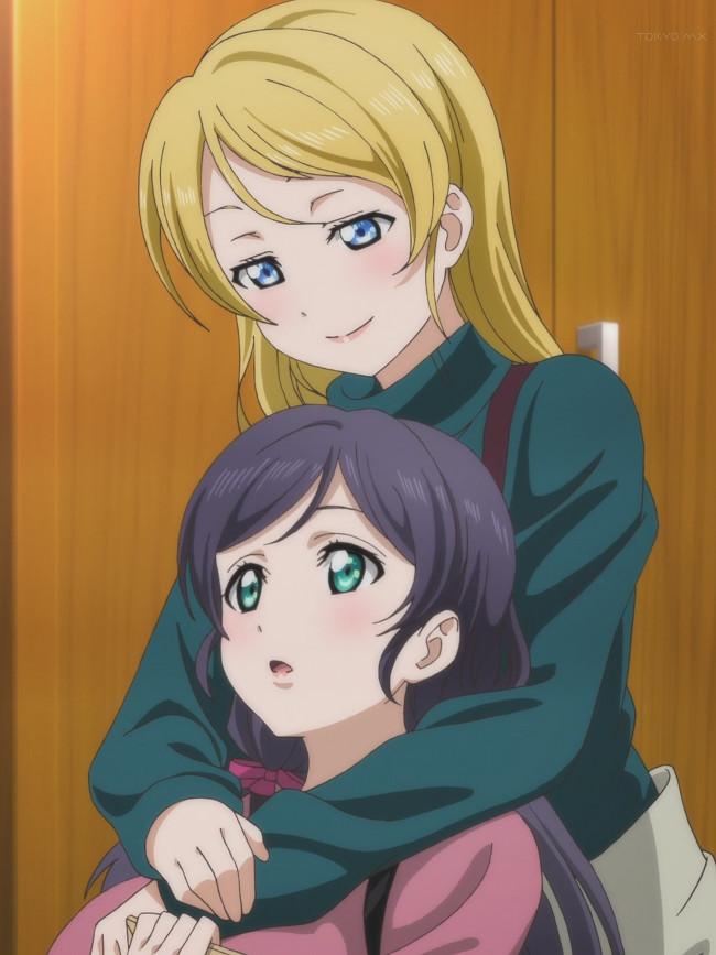 Love Live-Nozomi and Eri