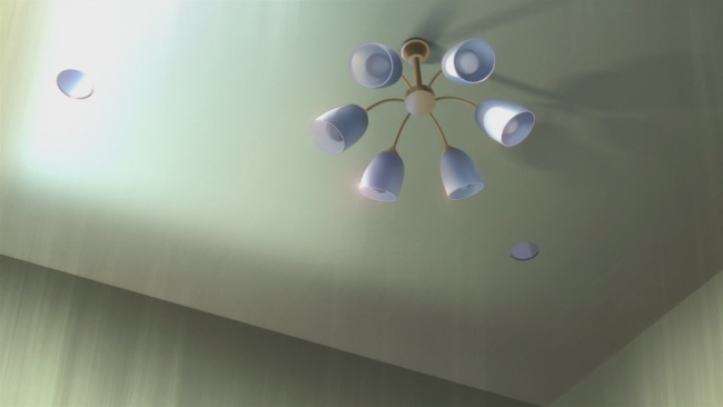 Glasslip-The 70's called and want their light fixture back