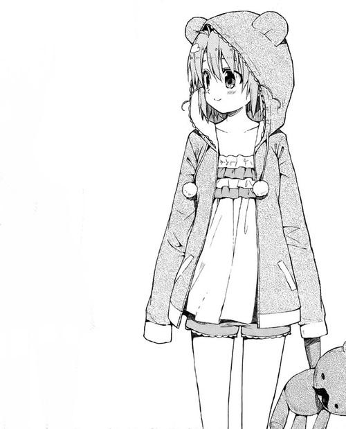 Gakkou Yuuki